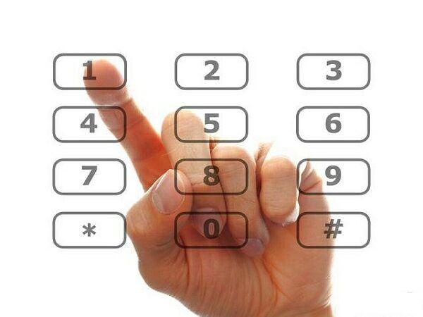 Как узнать серийный номер телефона - где посмотреть тарифкин.ру как узнать серийный номер телефона - где посмотреть
