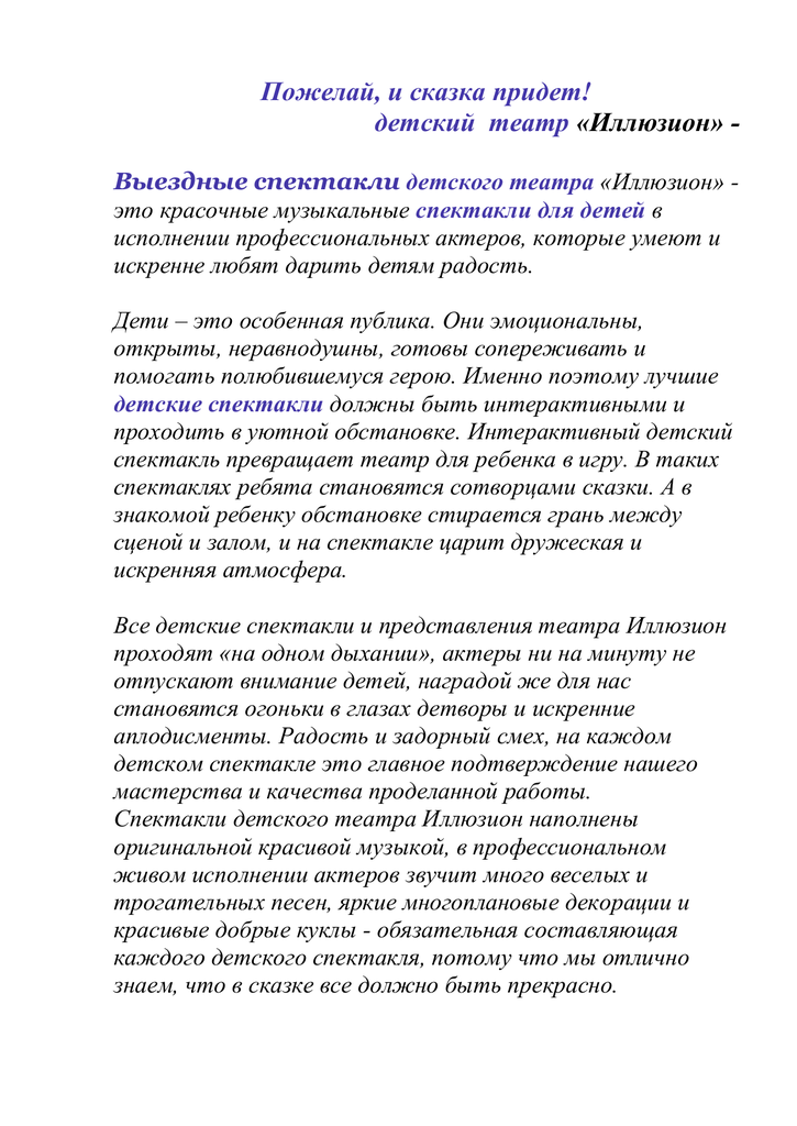 А знаете ли вы, что такое афиша?  :: syl.ru