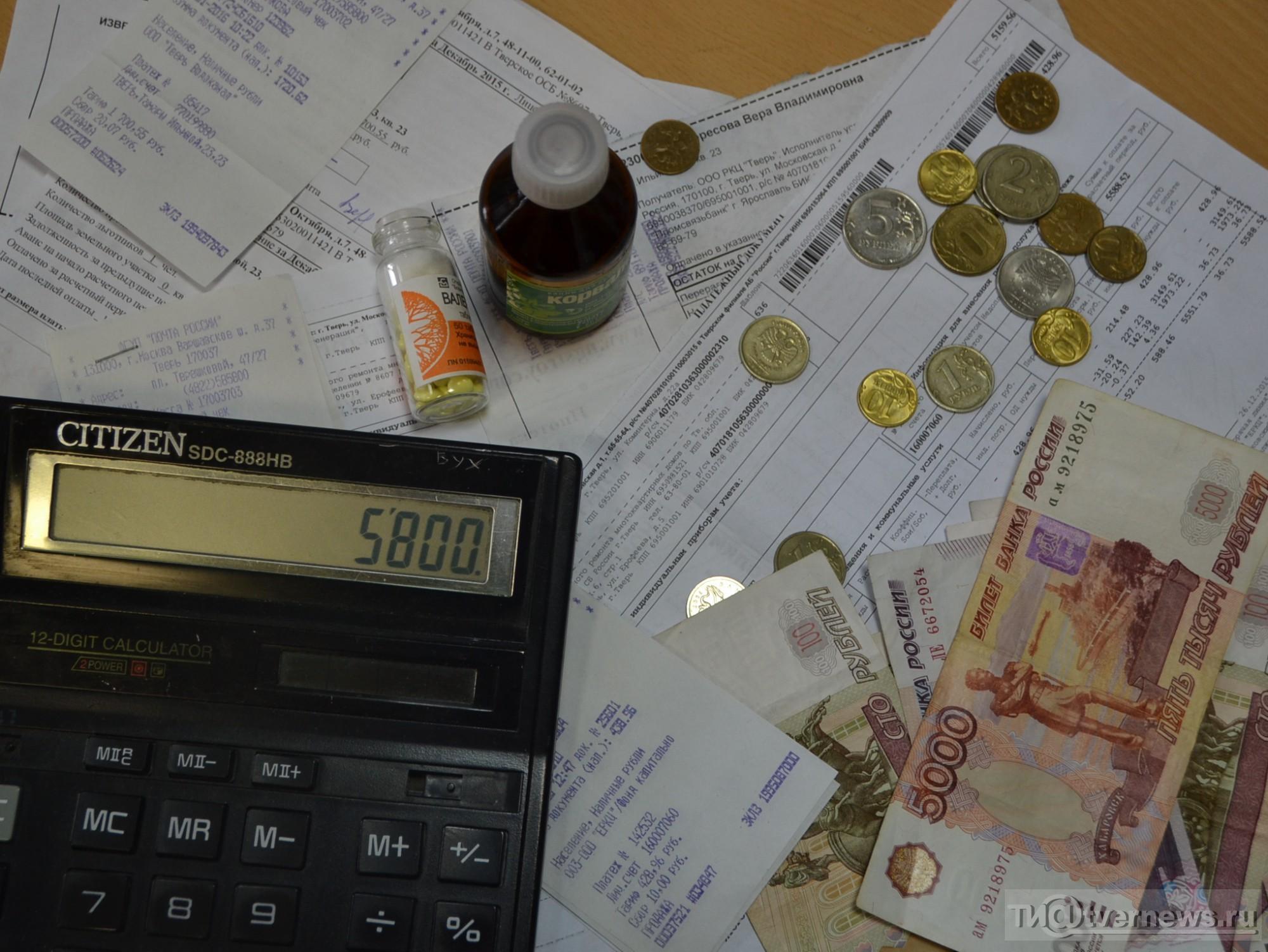Коммунальные платежи: что в них входит, какие расходы и услуги