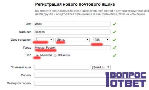 Как сделать email адрес: подробная инструкция