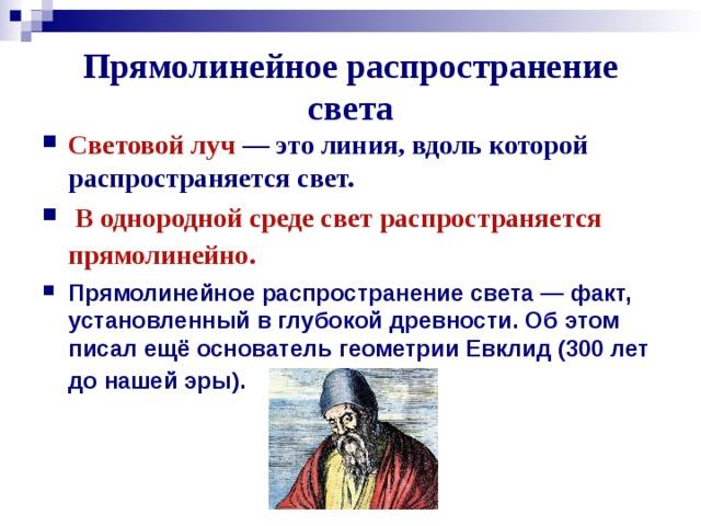 Тест по физике для 8 класса   авторская платформа pandia.ru