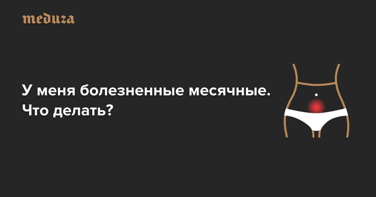 ᐉ пмс расшифровка у мужчин. что такое пмс у парней? причины депрессии у мужчин - mariya-mironova.ru