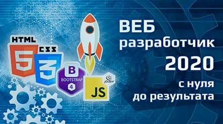 Бесплатные онлайн-курсы для обучения на русском языке: 20 платформ