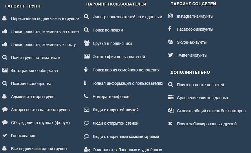 Результаты поиска по запросу «[парсинг сайтов]» / хабр