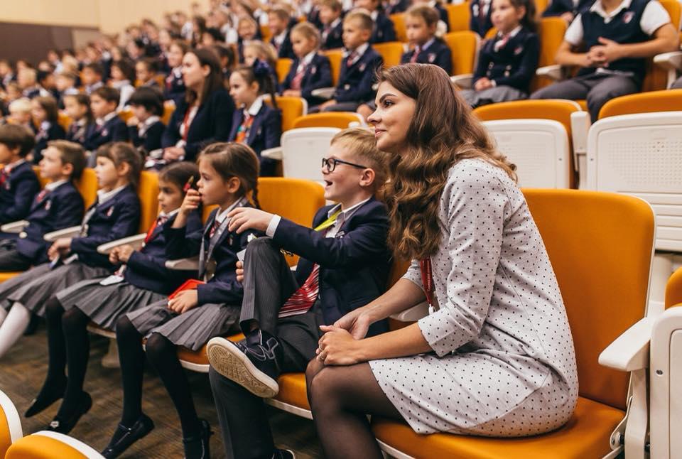 Специальный коррекционный класс. коррекционные классы в школах