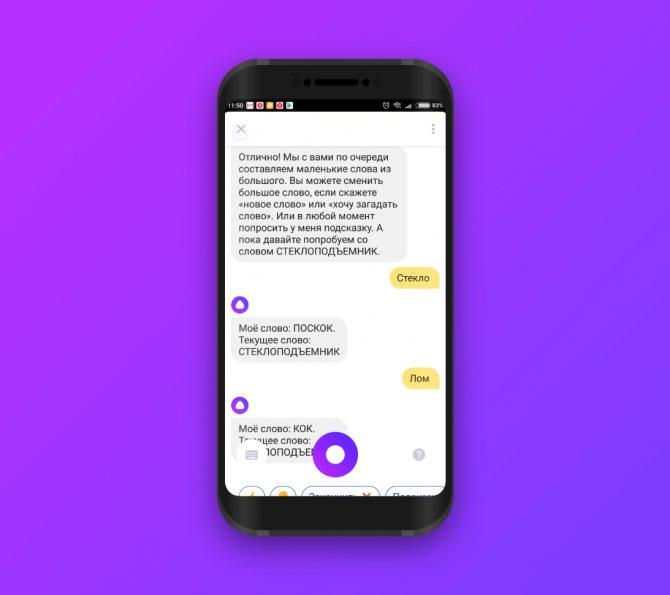Алиса, siri, google assistant: обзор голосовых помощников для бизнеса