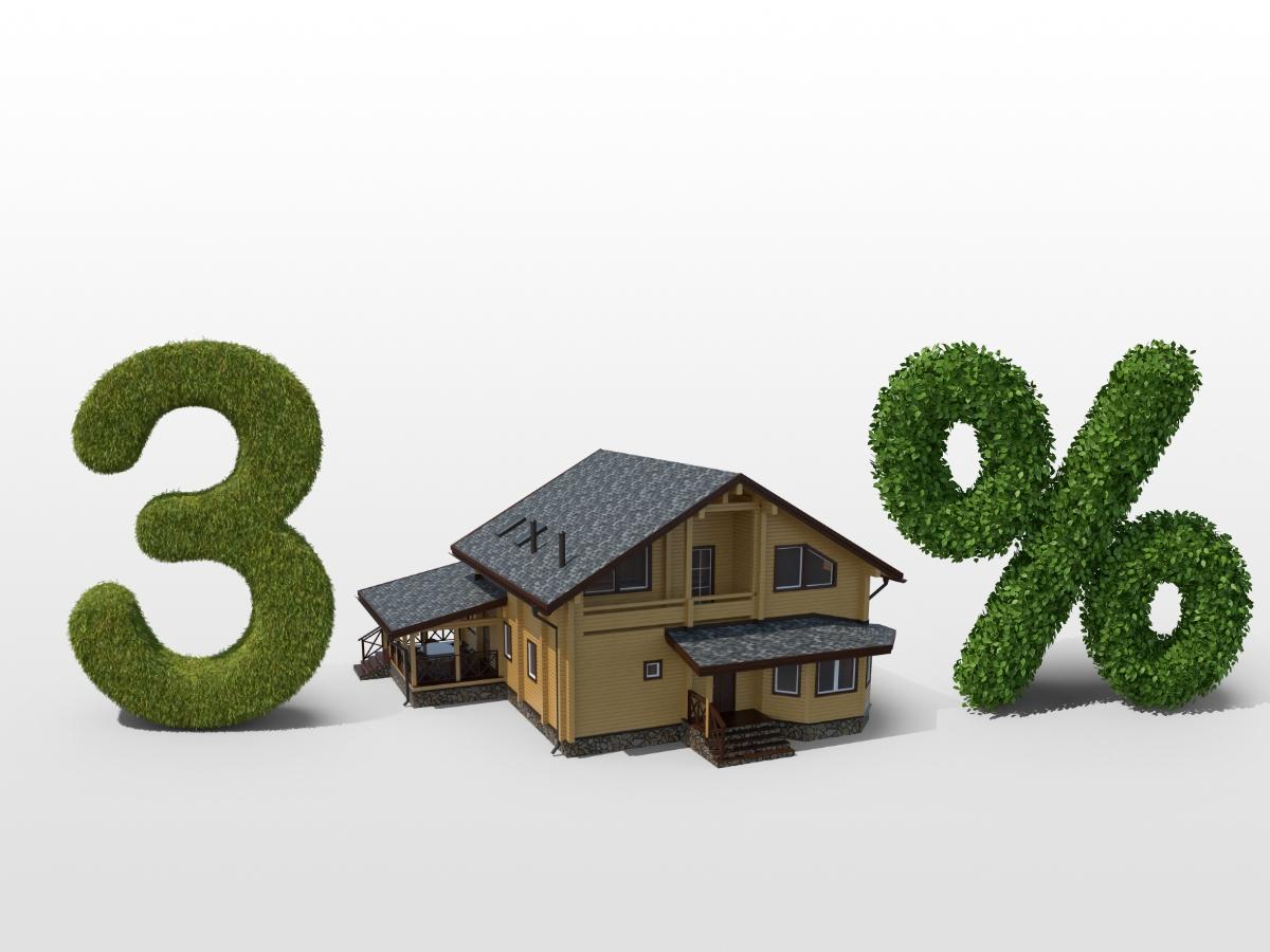 Программа «сельская ипотека» с 2020 года — условия предоставления ипотеки для сельских жителей