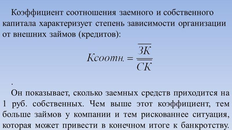 Соотношение — википедия. что такое соотношение