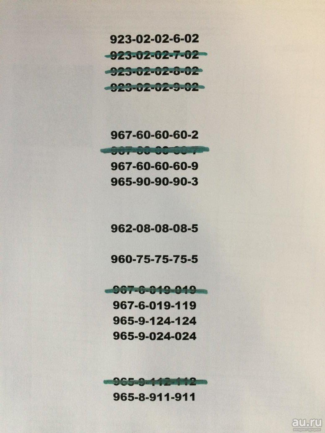 Как сохранять номера правильно: с кодом +7 или 8? отличия кодов, возможные трудности