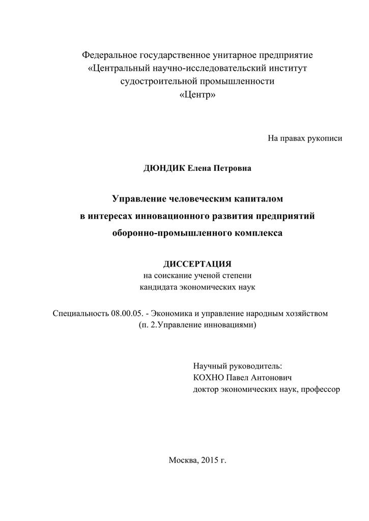 Как проходит диверсификация опк в россии