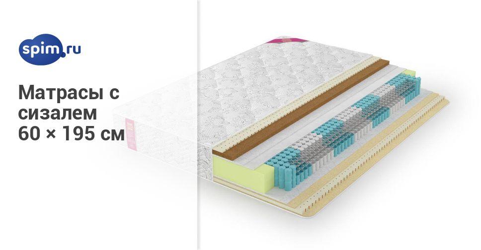 Ковры из сизаля: всё о материале для экологического дома | текстильпрофи - полезные материалы о домашнем текстиле
