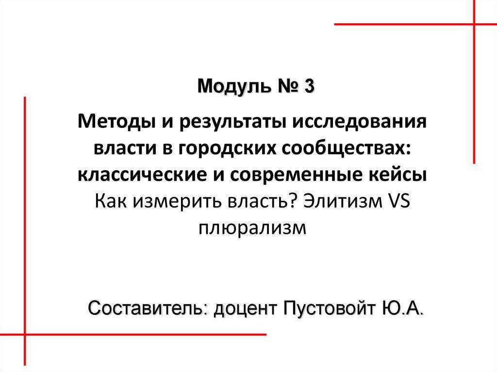 Плюрализм — что это такое и его виды ( политический, плюрализм мнений)    ktonanovenkogo.ru