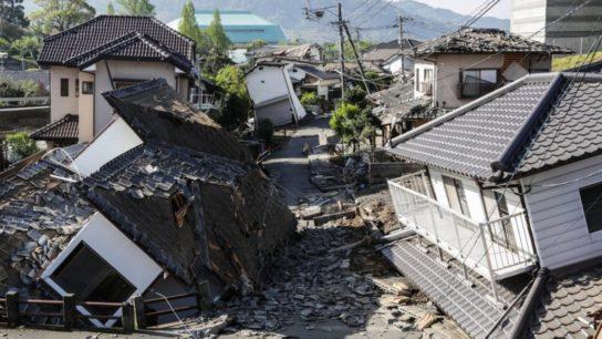 Эпицентр землетрясения - это... магнитуда землетрясения