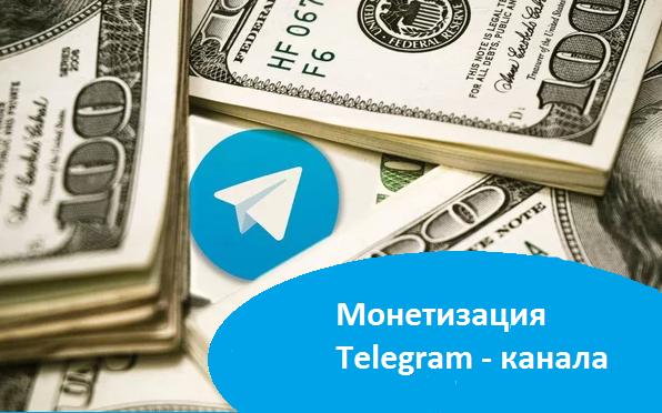 Что такое чат в телеграмме: особенности, как создать и настроить