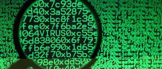 Компьютерный вирус — википедия
