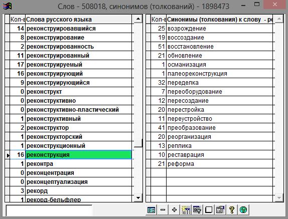 Списки (list). функции и методы списков | python 3 для начинающих и чайников