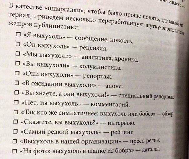 Текстовые стили – стили текста: примеры, виды