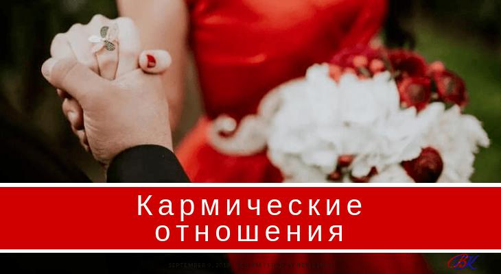 Телепатия между мужчиной и женщиной – установить контакт   отношений.нет