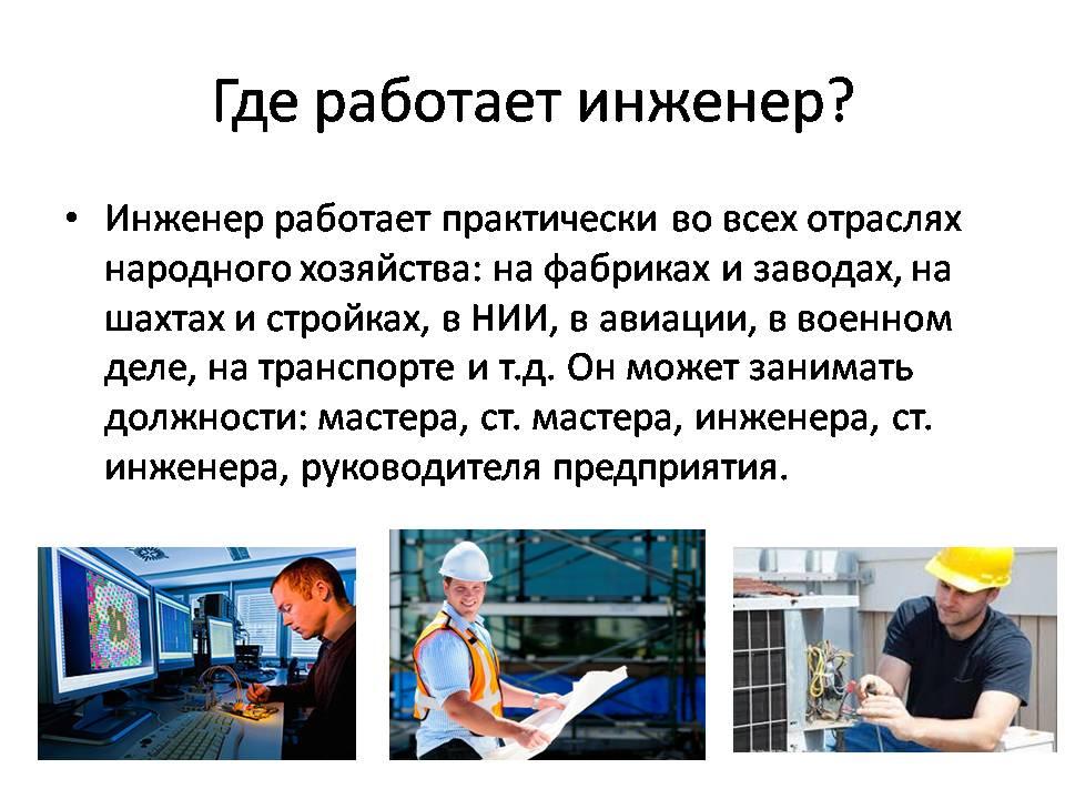 Кто такой гидролог: что он изучает и где работает