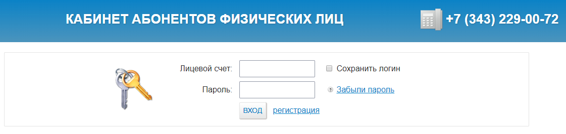 Топливно-энергетический комплекс россии — википедия. что такое топливно-энергетический комплекс россии