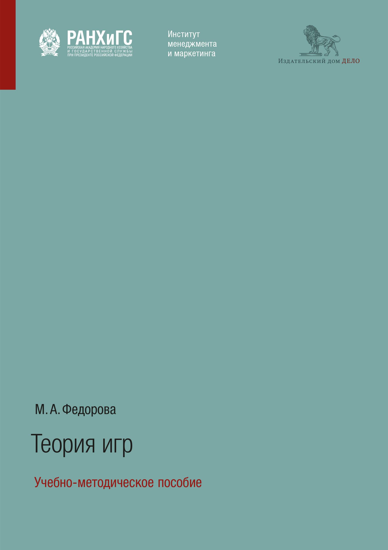 Требования к методическому пособию, методической разработке, методическим рекомендациям | контент-платформа pandia.ru