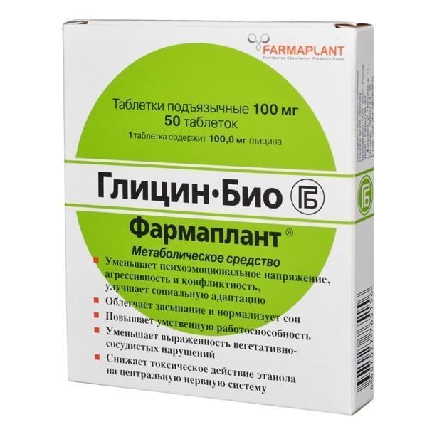 Глицин: противопоказания, побочные действия у взрослых, пожилых, если форте, инструкция, показания