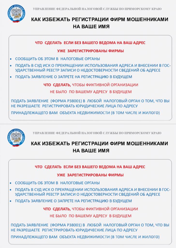 Конспект образовательной деятельности «что такое светофор?». воспитателям детских садов, школьным учителям и педагогам - маам.ру