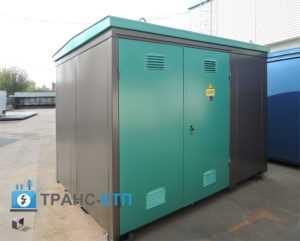 Комплектные трансформаторные подстанции ктп в москве и спб