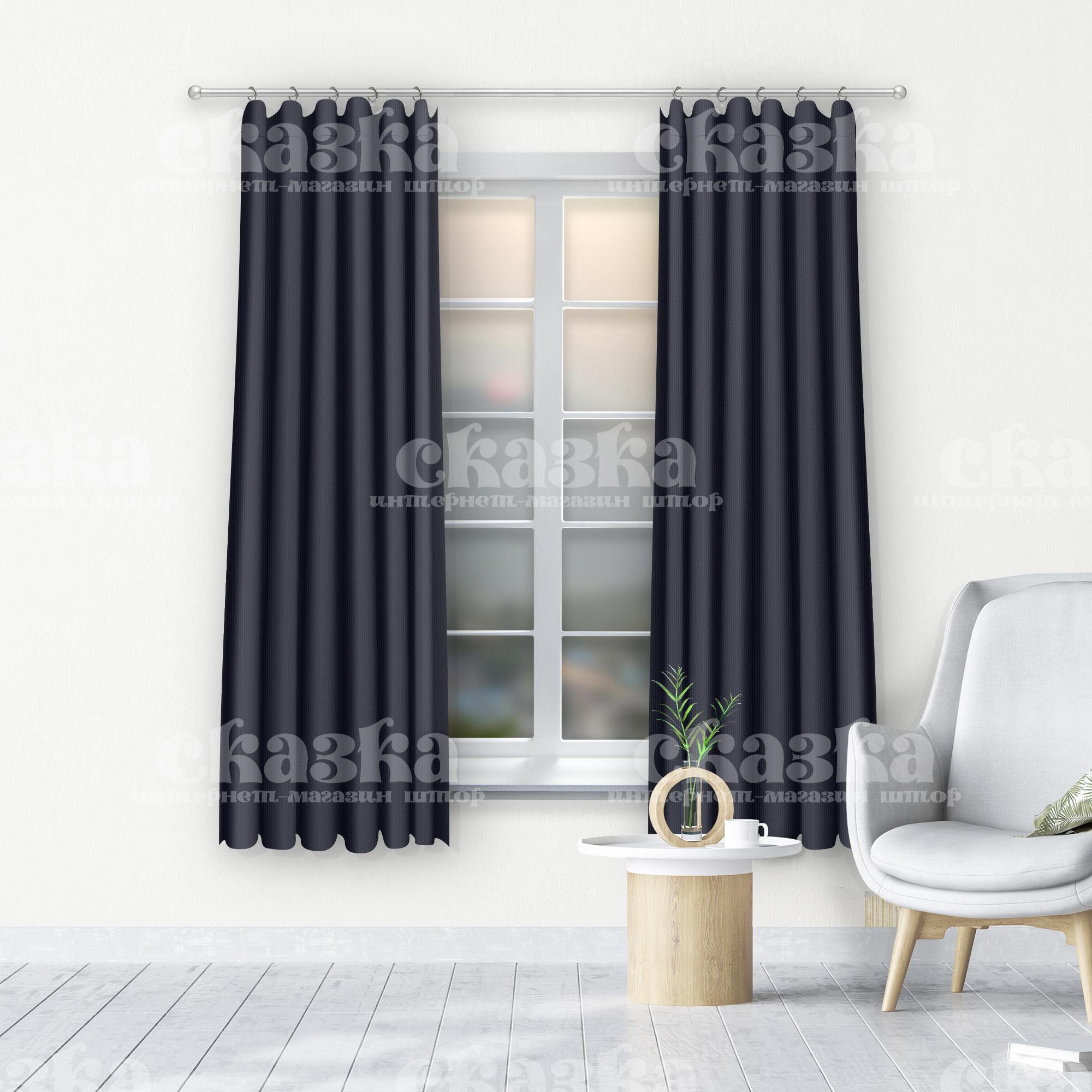 Блэкаут (blackout) ткань для штор