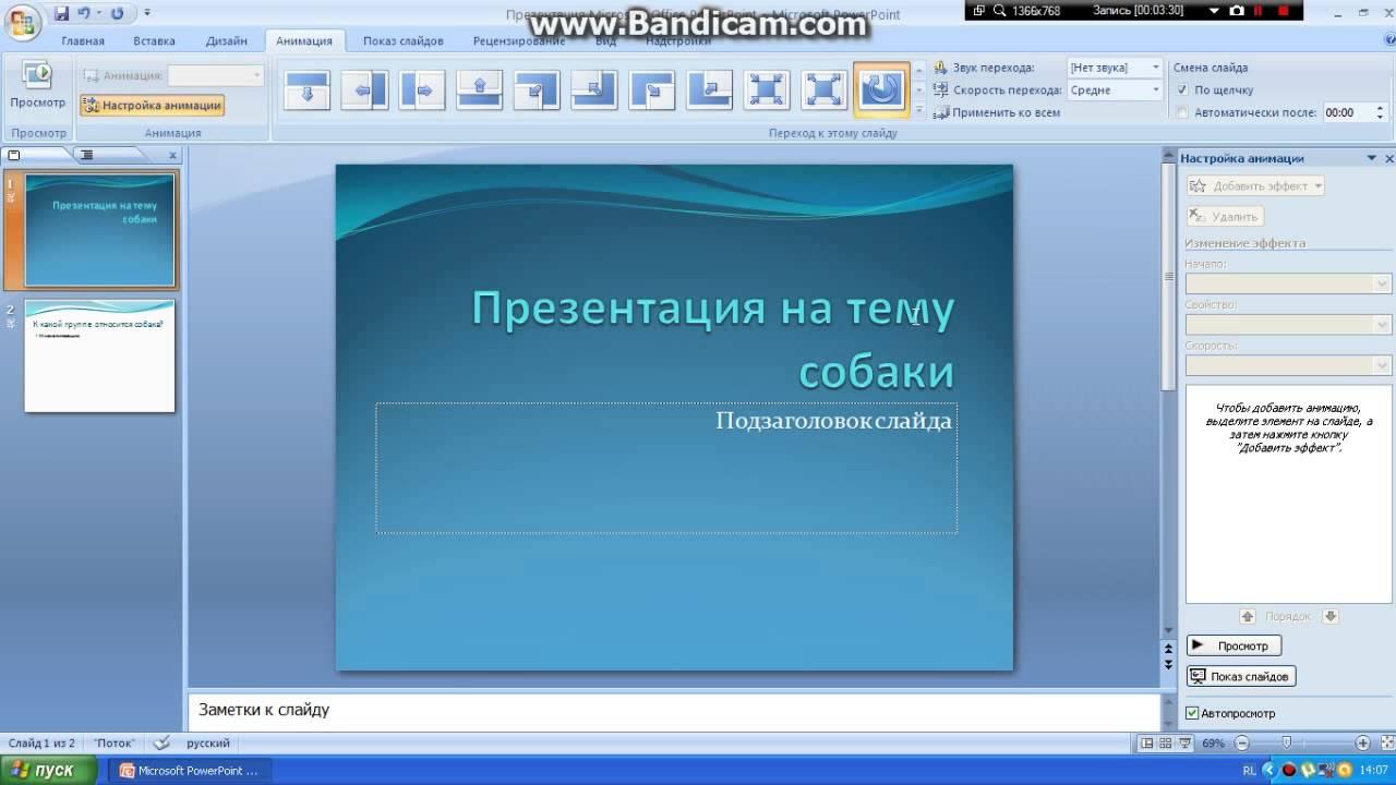 Презентация как код, или почему я больше не пользуюсь powerpoint-ом