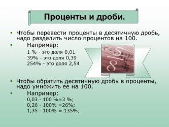 Значение слова «концентрация» в 10 онлайн словарях даль, ожегов, ефремова и др. - glosum.ru