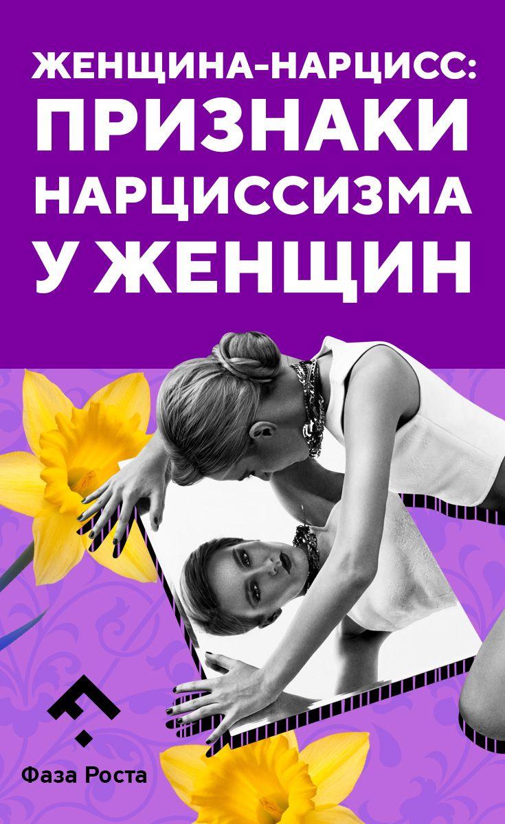 ᐉ ментальная связь - что это? симптомы ментальной связи? отношения между мужчиной и женщиной могут серьезно менять судьбу друг друга ➡ klass511.ru