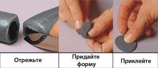 Холодная сварка металла: высокотемпературная, водостойкая