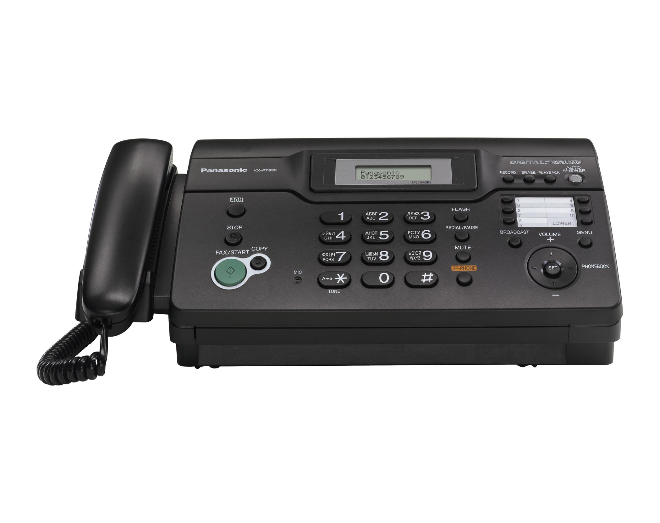 Факс - fax