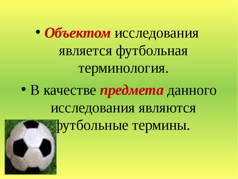 Игры пенальти: футбол - играть в штрафные удары онлайн бесплатно для мальчиков