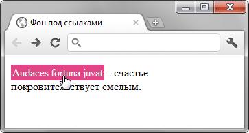 Ссылки html, как сделать ссылку (гиперсылку) в html. уроки для начинающих академия