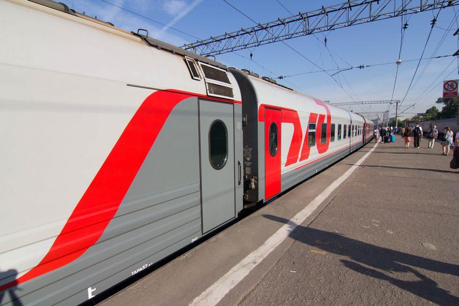 Фирменные поезда