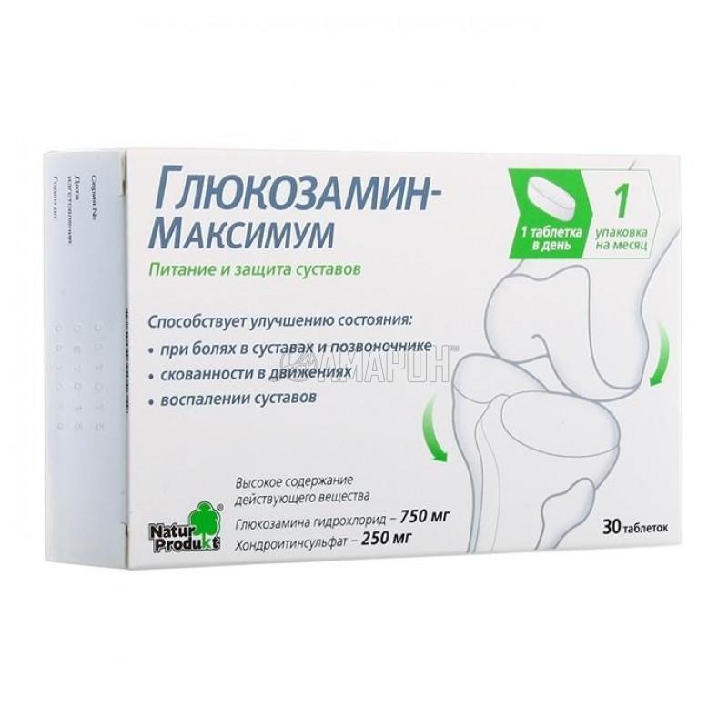 Глюкозамин: инструкция по применению, состав, что это такое, как принимать и побочные эффекты