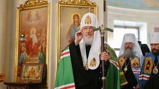 Что такое патриарх