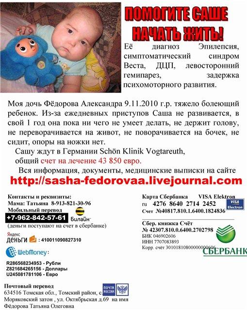 Синдром веста у детей: что это такое, возможно ли излечение, признаки, причины возникновения, лечение, видео