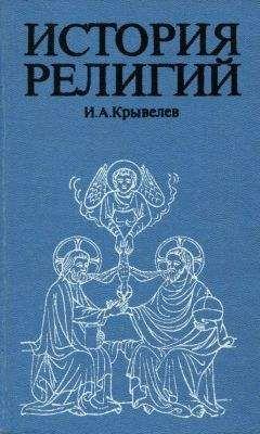 Средневековая литература - medieval literature
