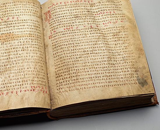 Основные понятия: летописный свод, летопись, летописец, редакция летописи