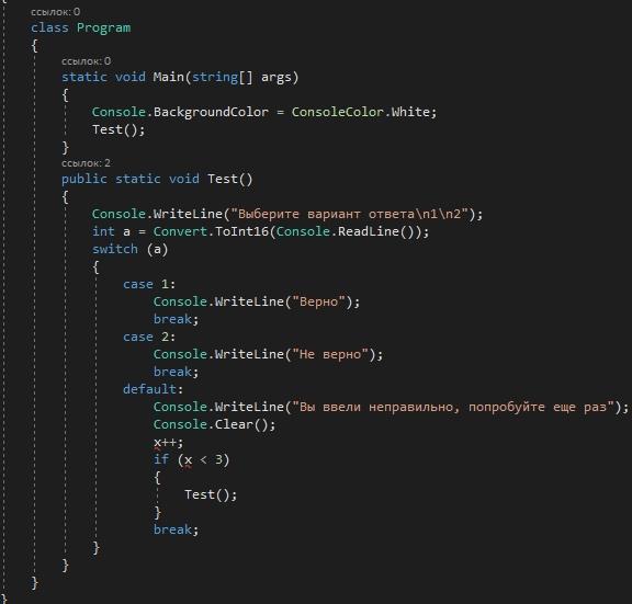 Что такое переменная в программировании и чем она отличается от константы