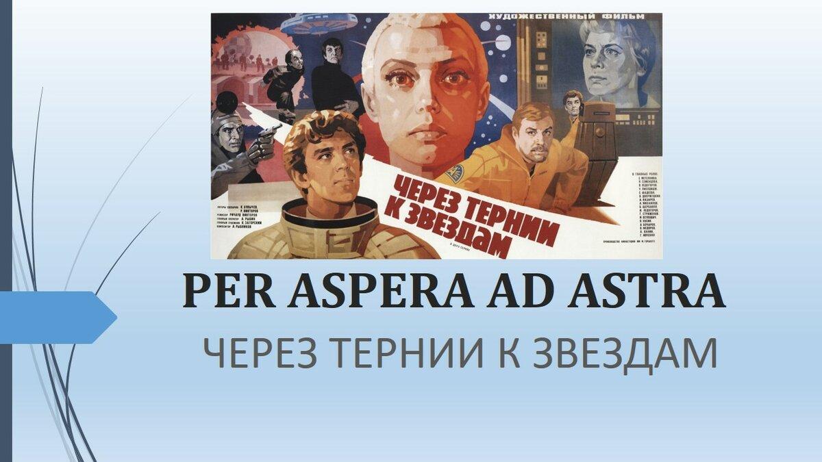 Тернии - это что такое? значение фразеологизмов с этим словом :: syl.ru