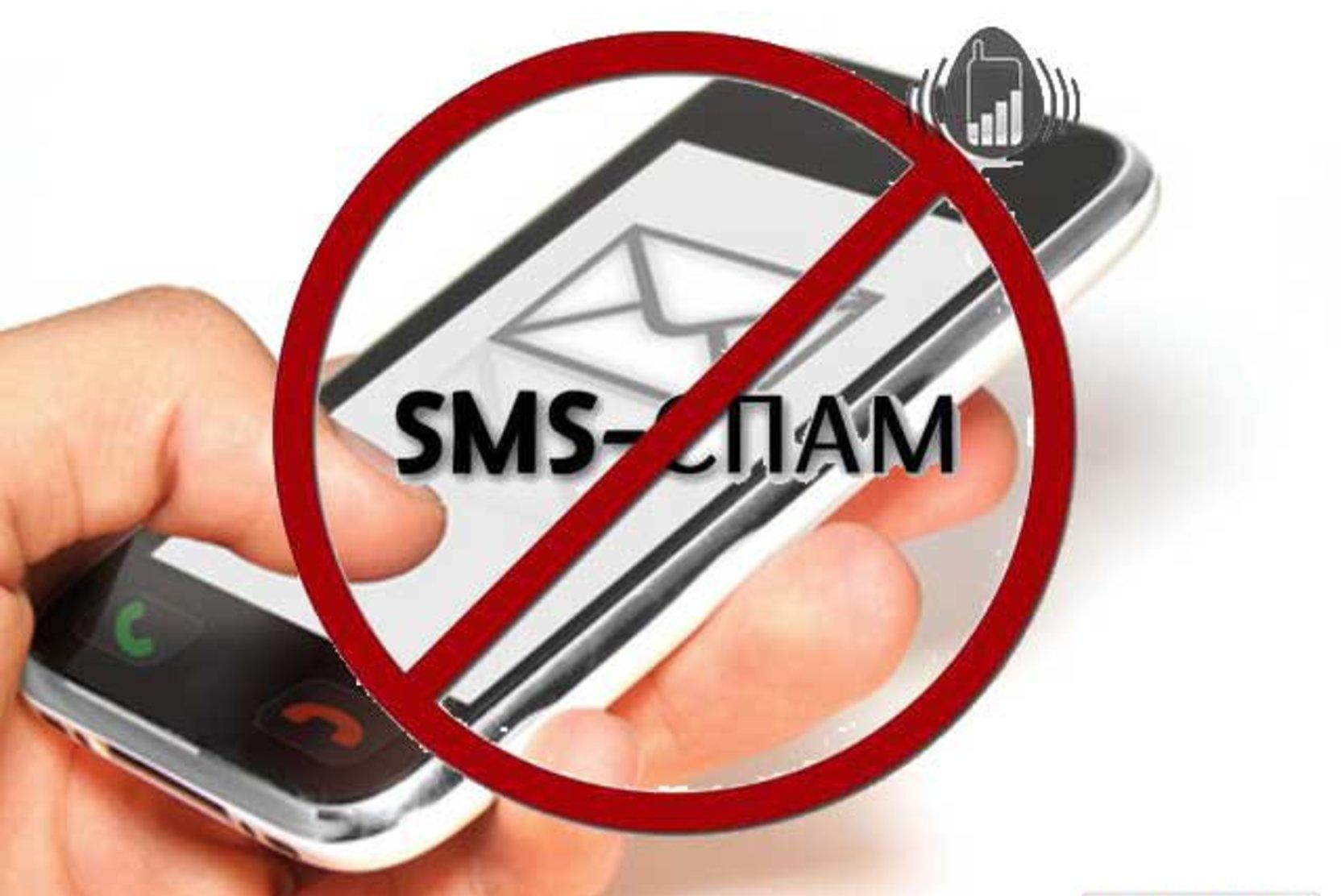 Виды телефонного спама, наносимый им ущерб и способы борьбы в рамках действующего законодательства