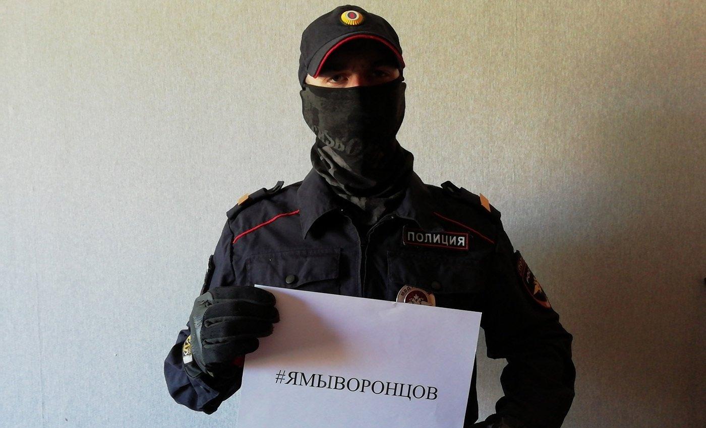 Омбудсмен полиции — циклопедия