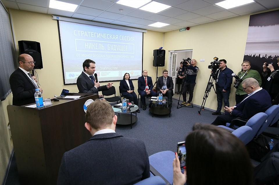 На что делают ставку в развитии российские моногорода