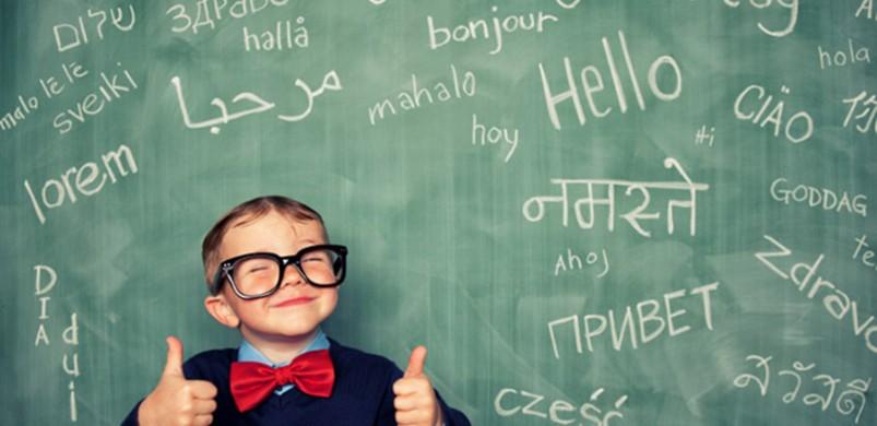 Как учат английский полиглоты