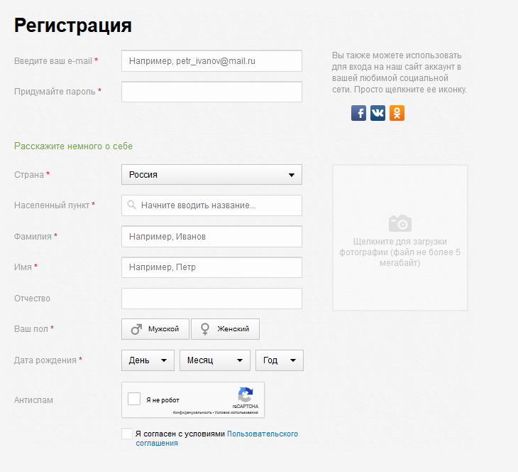 Онлайн-опрос — википедия. что такое онлайн-опрос