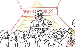 Кредитные кооперативы (кпк)